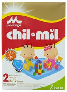 CHIL MIL 200 Gr. (regular)