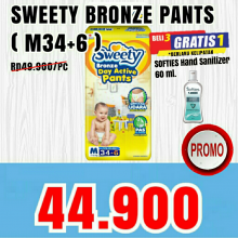 SWEETY BRONZE Pants M34+6